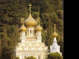 Lecţia de religie: Ce este Biserica?