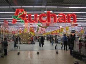 Piaţă atractivă: Hipermarket Auchan la Suceava, din toamna acestui an