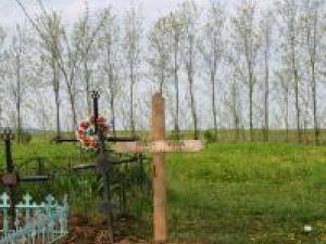 Mormântul Mariei Rebei a fost mutat într-o altă groapă, la aproximativ doi metri de fostul loc de veci