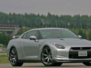 Nissan G-TR 2008