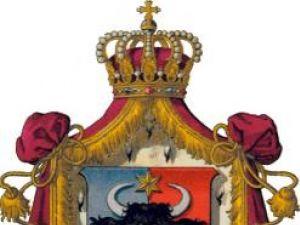 Stema Ducatului Bucovina
