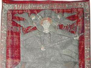Steagul de luptă dăruit de Ştefan cel Mare, în anul 1500, Mănăstirii Zografu de la Muntele Athos