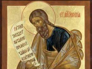 Sfântul prooroc Ieremia