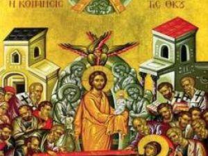 Praznicul Adormirii Maicii Domnului din 15 august, va fi cinstit, anul acesta, pentru prima oară, ca sărbătoare legală