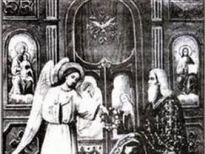 Lecţia de religie: Spovedania