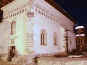 Ceremonia se va desfăşura la Troiţa de lângă biserica Sfânta Înviere din municipiul Suceava