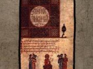 """Sf. Grigore de Nazianz: """"Cuvântări teologice"""""""