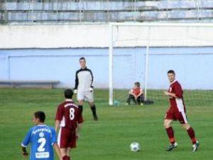 Gavriloaia a apărat buturile echipei Rapid CFR Suceava în meciul cu CSM Focşani