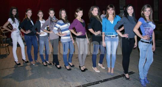 """Ele vor titlul de Miss """"Petru Rareş"""" 2010"""