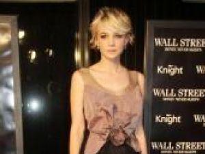 Actriţa britanică Carey Mulligan. Foto: Contacmusic.com