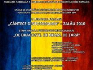 """La Zalău: Trei soliste vocale din judeţ, în finala Festivalului """"De dragoste, de neam, de ţară"""""""