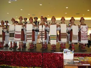 Manifestări dedicate Zilei Minorităţilor