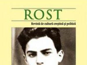 Un număr de revistă: Dumitru Oniga, poetul luminii