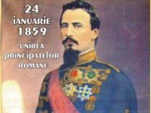 Aniversare: Unirea Principatelor Române