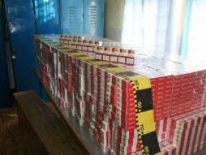 Cele 8.250 de pachete de ţigări marca Doina au fost confiscate