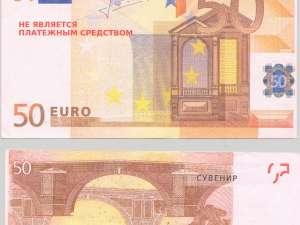 Tinerii au găsit în locul sutelor de euro pe care le strânseseră specimene fără valoare