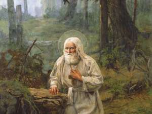 Rugăciunea Inimii
