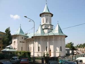 "Biserica ""Sfinţii Trei Ierarhi"" Suceava"