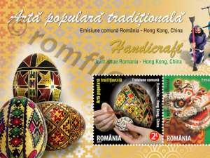 Emisiune filatelică România - China