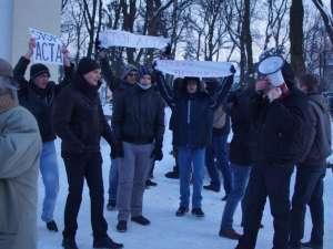 Protestatari ani-ACTA