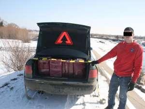 Ţigările, în valoare de peste 40.000 de lei, au fost ridicate în vederea confiscării, iar autoturismul Audi A8 a fost indisponibilizat
