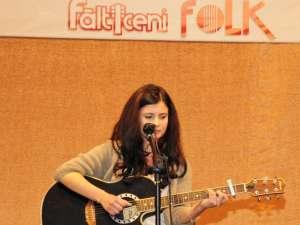 """19 interpreţi şi formaţii de muzică folk din ţară au participat la Festivalul """"Fălticeni Folk"""""""