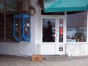 Un magazin mixt de pe bulevardul George Enescu din municipiul Suceava a fost spart în noaptea de vineri spre sâmbătă