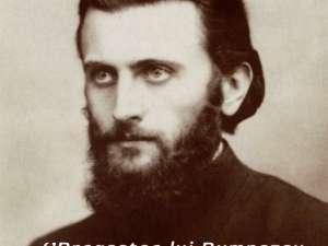 Părintelui Arsenie Boca