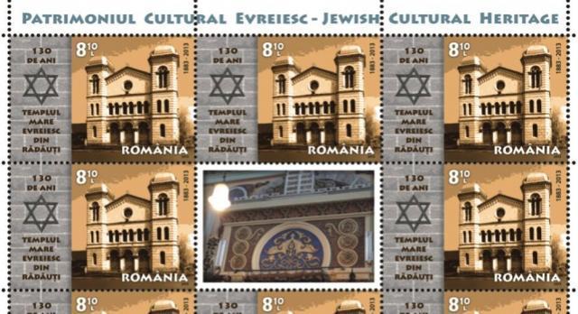 Filatelie - Templul Mare Evreiesc din Rădăuţi