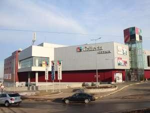 Galleria Mall Suceava e la un pas de a căpăta o nouă destinaţie