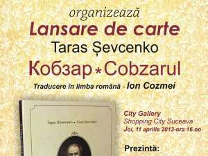 """""""Cobzarul"""", de Taras Şevcenko"""