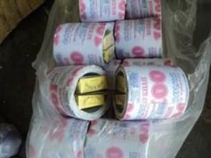 ţigări de contrabandă ascunse în suluri de hârtie igienică