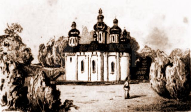 Horecea, mănăstirea, în 1832 – desen de I. Schubirsz