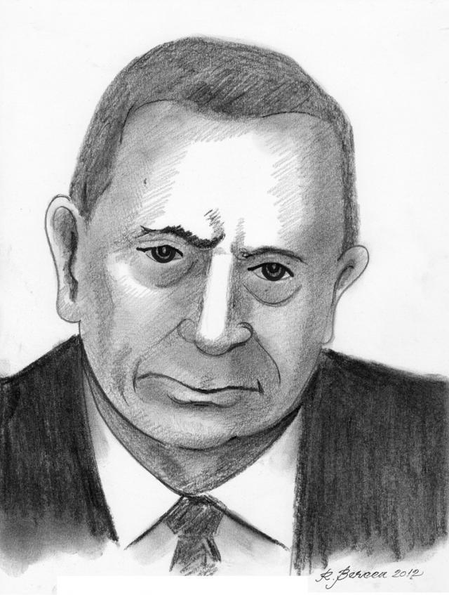 Vasile PÂNZARIU