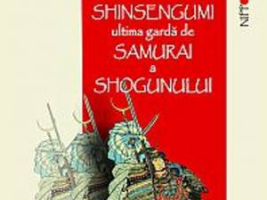 "Romulus Hillsborough: ""Shinsengumi"""