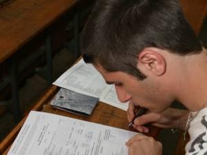 Universitatea suceveană organizează o nouă sesiune de admitere în perioada 23-26 septembrie