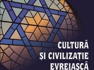 """""""Cultură şi civilizaţie evreiască în zona Moldovei"""""""