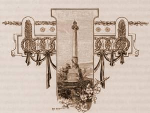 Monumentul închinat Arhiducelui Rudolf, în 1886 – desen de Rudolf Bernt (1844-1914)