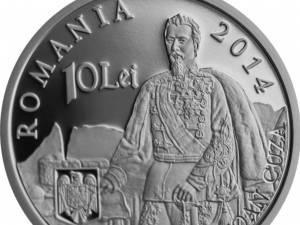 """Emisiunea numismatică """"150 de ani de învățământ de arhitectură în România"""""""