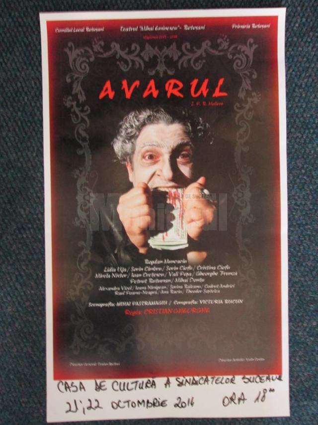 Teatru la Suceava