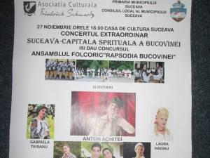 """Concert extraordinar """"Suceava – capitala spirituală a Bucovinei"""""""