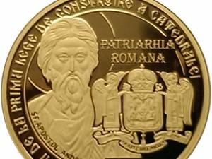 Monedă din aur dedicată aniversării a 130 de ani de la prima lege de construire a unei Catedrale Naţionale – revers