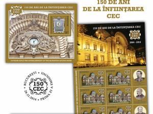 150 de ani de la înfiinţarea CEC