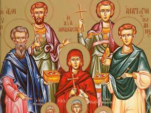 Sfântul Chir şi Sfântul Ioan
