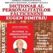 """Lansarea cărţii """"Dicţionarul personalităţilor fălticenene"""""""