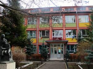 Şcoala Gimnazială Nr. 3 Suceava