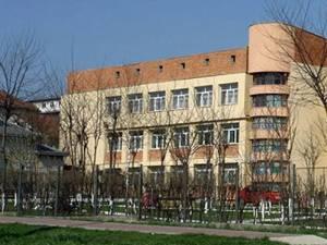 """Şcoala Gimnazială ,,Ion Creangă"""""""