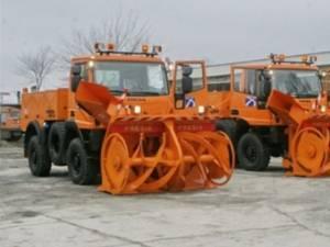 Două astfel de autofreze au ajuns la Secţia de Drumuri Naţionale Suceava, iar alte două urmează să ajungă la Secţia de Drumuri Naţionale Câmpulung Moldovenesc