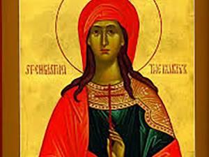 Astăzi este Sfânta Mare Muceniţă Hristina
