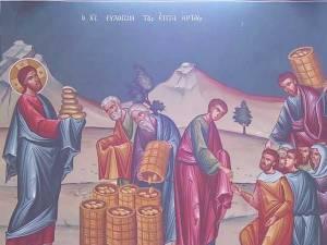 Minunea înmulţirii pâinilor este o prefigurare a Sfintei Euharistii